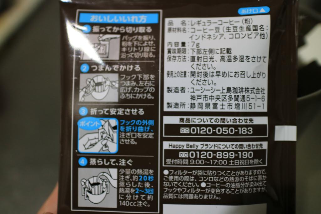 f:id:money-gakusei:20180722142752j:plain