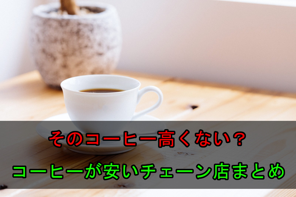 f:id:money-gakusei:20180904010625j:plain