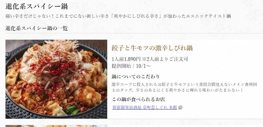 f:id:money-gakusei:20181007003444j:plain