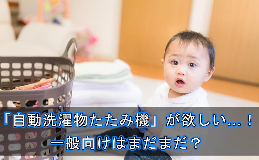 f:id:money-gakusei:20181017214107j:plain