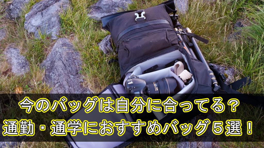 f:id:money-gakusei:20181018131601j:plain