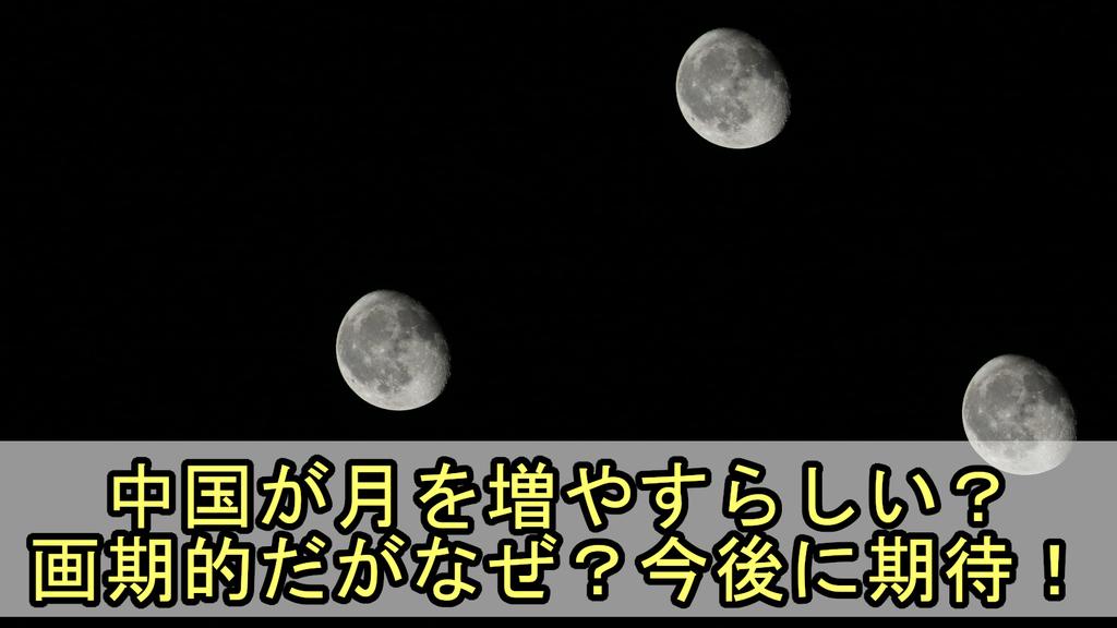 f:id:money-gakusei:20181021002256j:plain