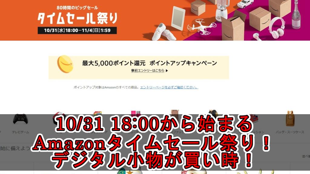 f:id:money-gakusei:20181030224947j:plain