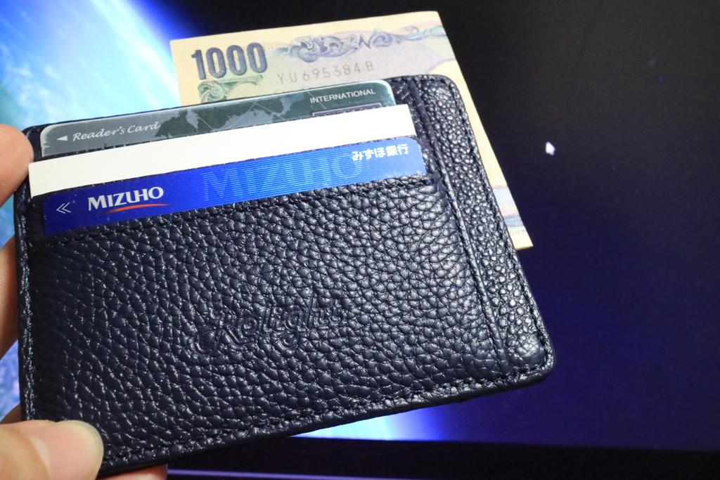 f:id:money-gakusei:20181103220624j:plain