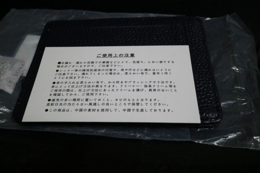 f:id:money-gakusei:20181103221451j:plain