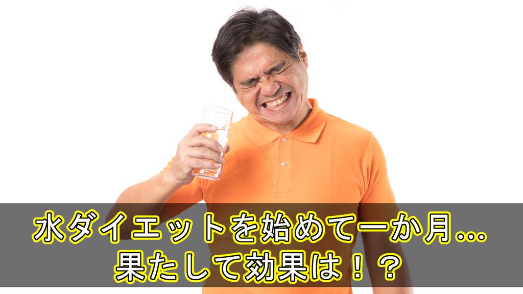 f:id:money-gakusei:20181120203735j:plain