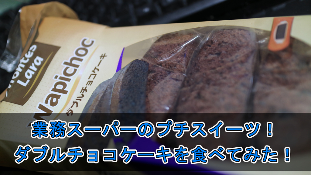 f:id:money-gakusei:20181122192716j:plain