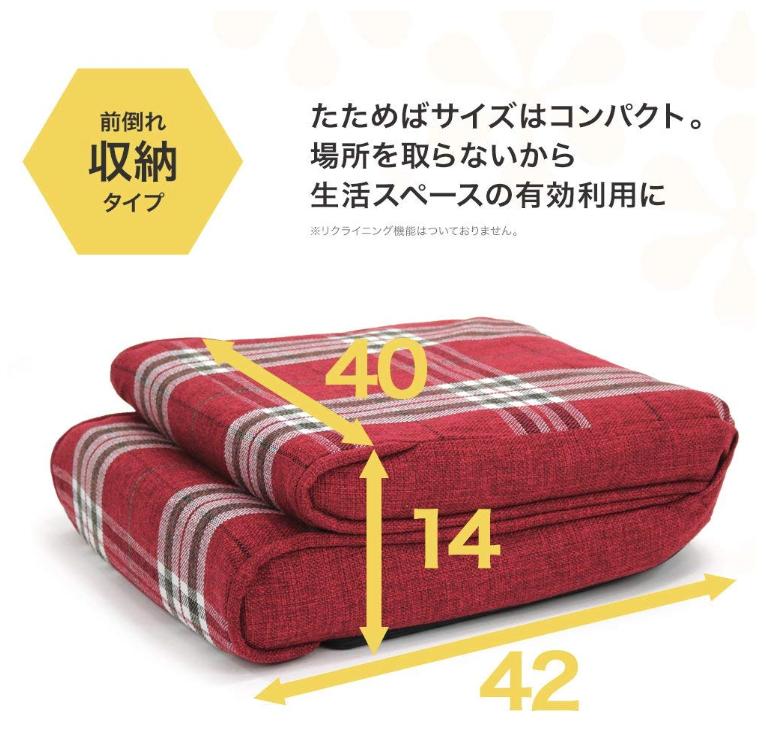 f:id:money-gakusei:20181217235840p:plain