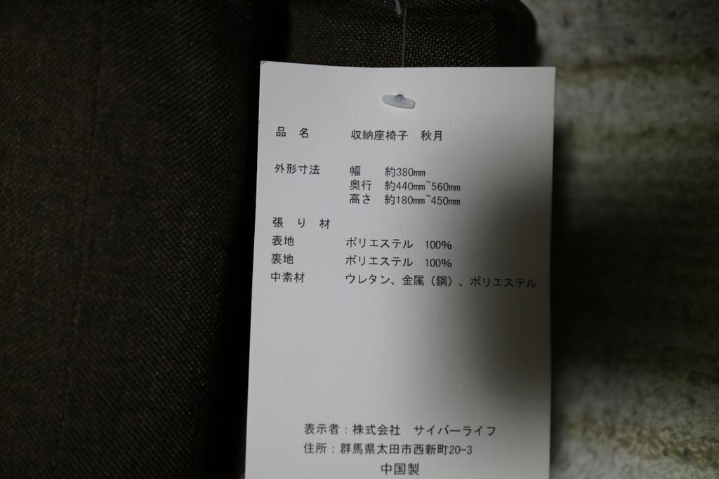 f:id:money-gakusei:20181218000937j:plain