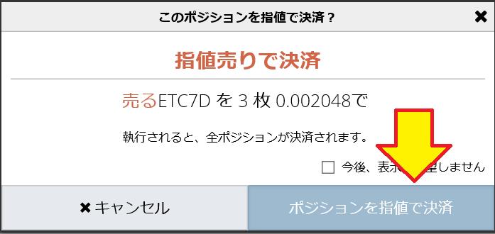 f:id:money-okanemoti-7:20180105212045p:plain