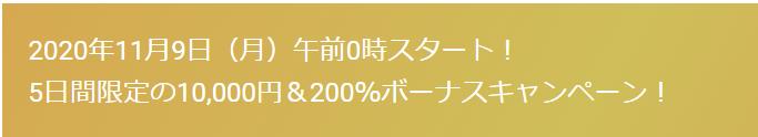 f:id:money_8:20201112132503p:plain