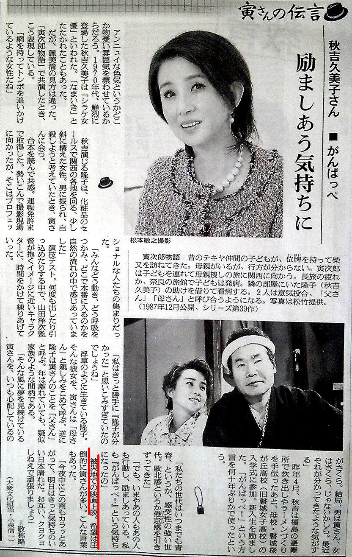 秋吉久美子の画像 p1_33