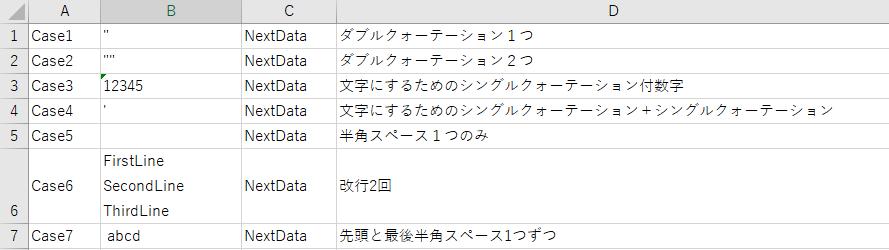 f:id:money_order:20210315162312p:plain
