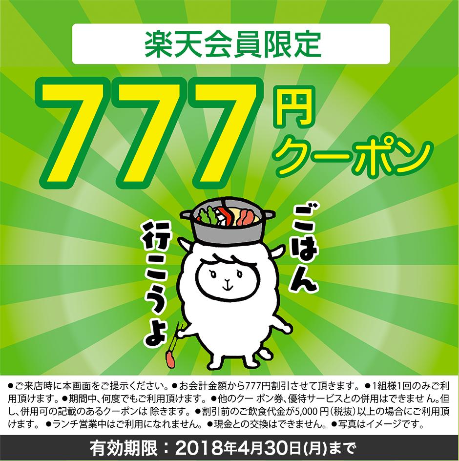 f:id:money_tokyo:20180405132129p:plain