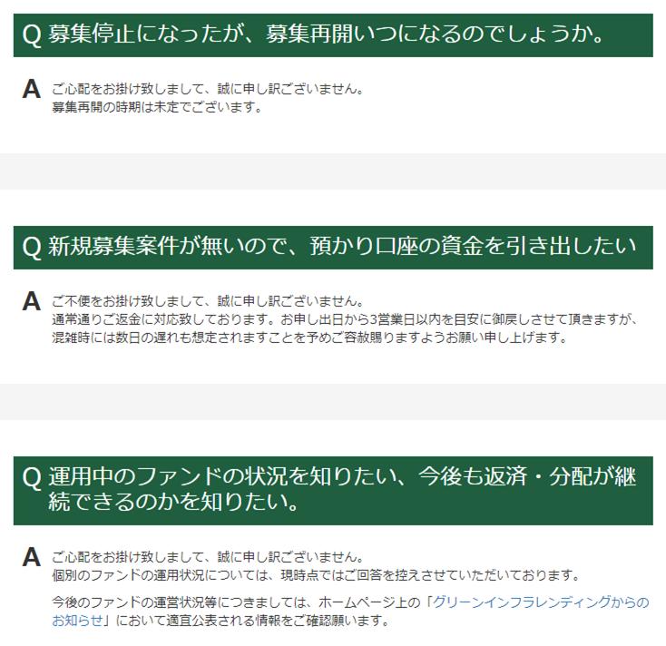 f:id:money_tokyo:20180703130205p:plain