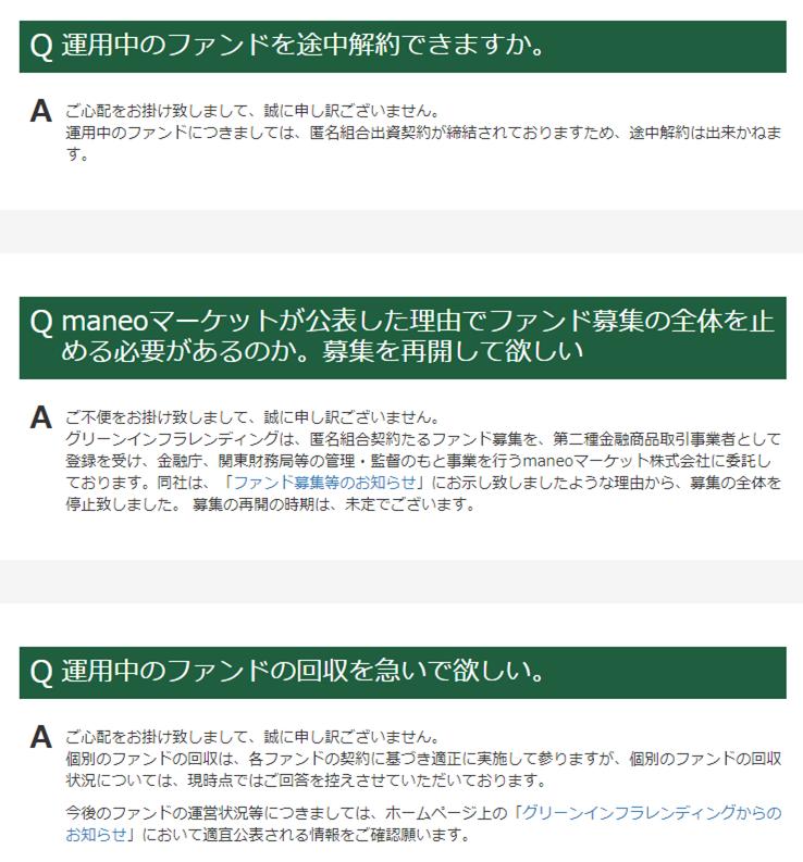 f:id:money_tokyo:20180703130251p:plain