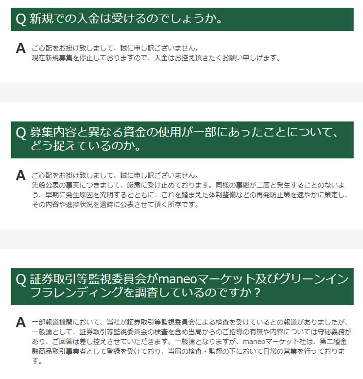 f:id:money_tokyo:20180703130356p:plain