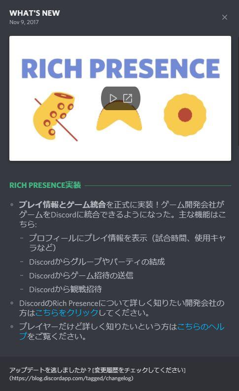 f:id:moneygamex:20171110103953j:plain