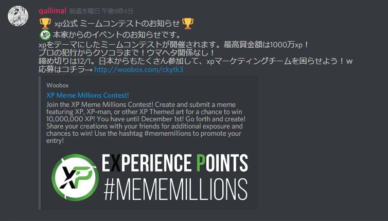 f:id:moneygamex:20171110104912j:plain