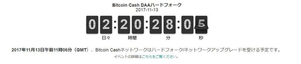 f:id:moneygamex:20171111073036j:plain