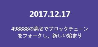 f:id:moneygamex:20171118093956j:plain