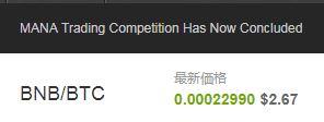 f:id:moneygamex:20171205153200j:plain
