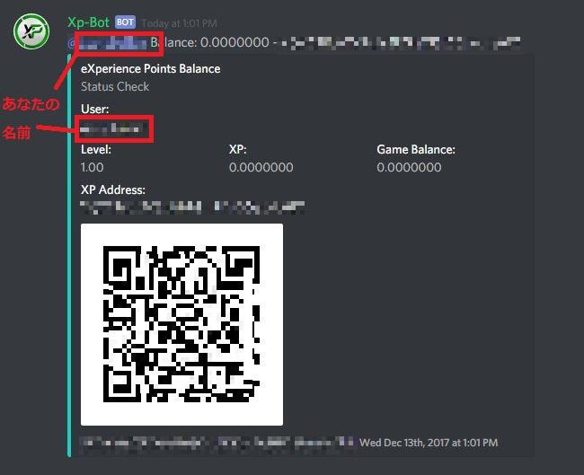 f:id:moneygamex:20171213131516j:plain