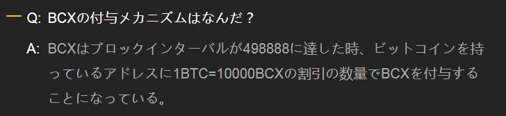 f:id:moneygamex:20171214153832j:plain