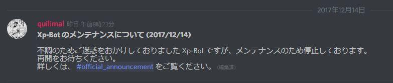 f:id:moneygamex:20171215091626j:plain