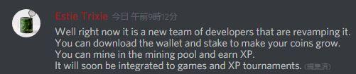 f:id:moneygamex:20171217093650j:plain