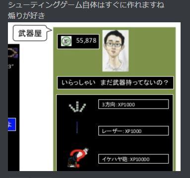 f:id:moneygamex:20171218153117j:plain