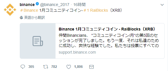 f:id:moneygamex:20180110121725p:plain