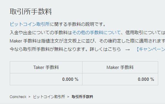 f:id:moneygamex:20180117151150j:plain