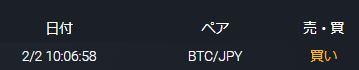 f:id:moneygamex:20180202161501j:plain