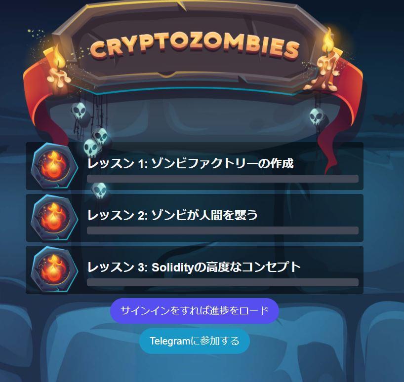 f:id:moneygamex:20180205152300j:plain