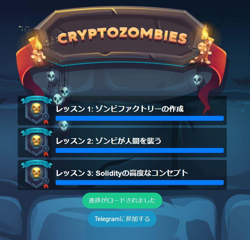 f:id:moneygamex:20180205182314j:plain