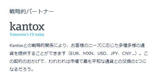 f:id:moneygamex:20180306123059j:plain