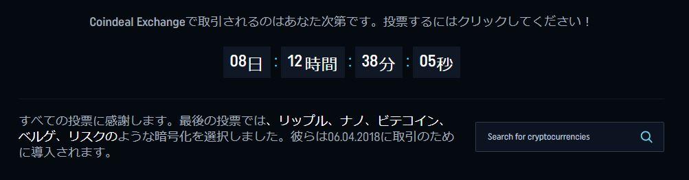 f:id:moneygamex:20180326202224j:plain