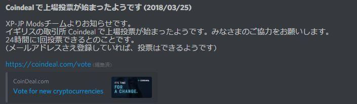 f:id:moneygamex:20180326210006j:plain