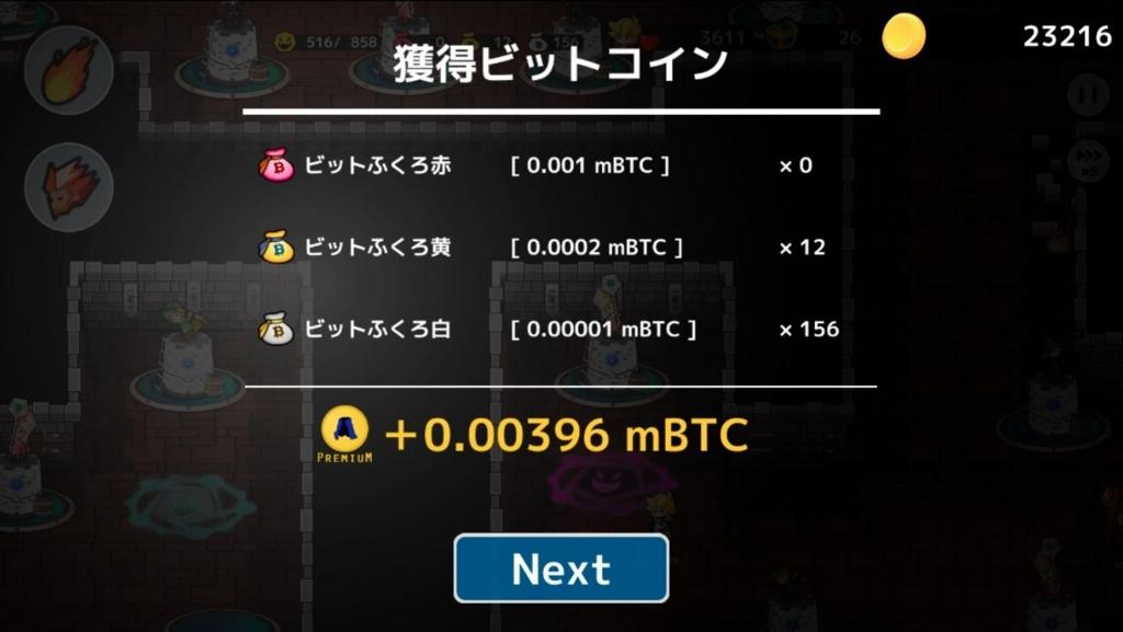 f:id:moneygamex:20180503114106j:plain