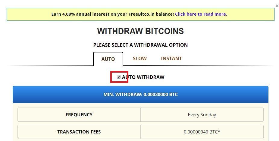 フリービットコイン「WITHDRAW」
