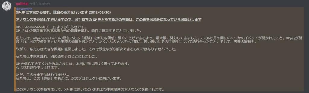 f:id:moneygamex:20180520160253j:plain