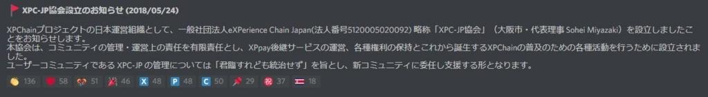 f:id:moneygamex:20180527134904j:plain