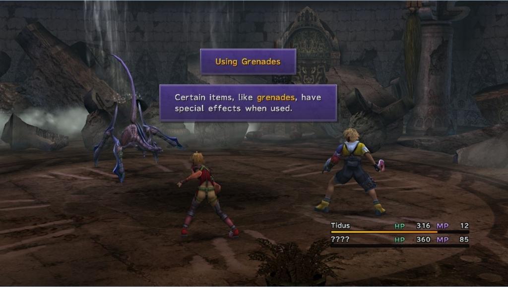 ff10ゲーム画面(STEAM)