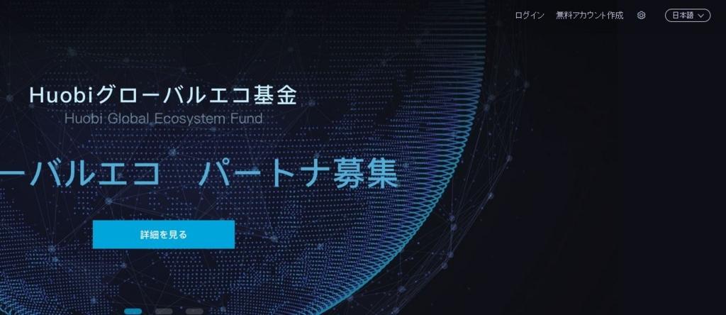 f:id:moneygamex:20180629102650j:plain