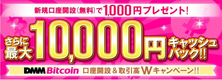 f:id:moneygamex:20181224150903j:plain