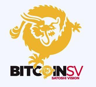 ビットコインSV