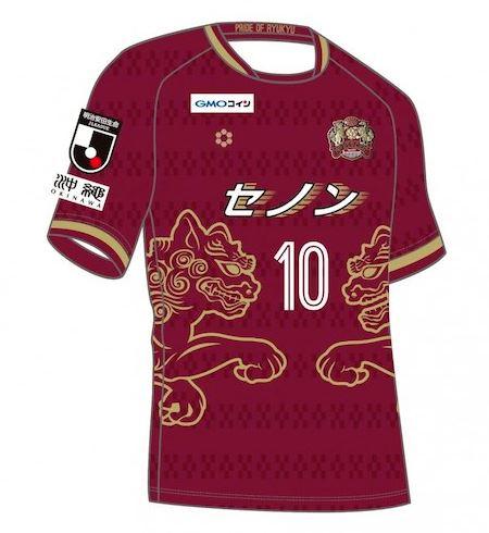 FC琉球ユニフォーム