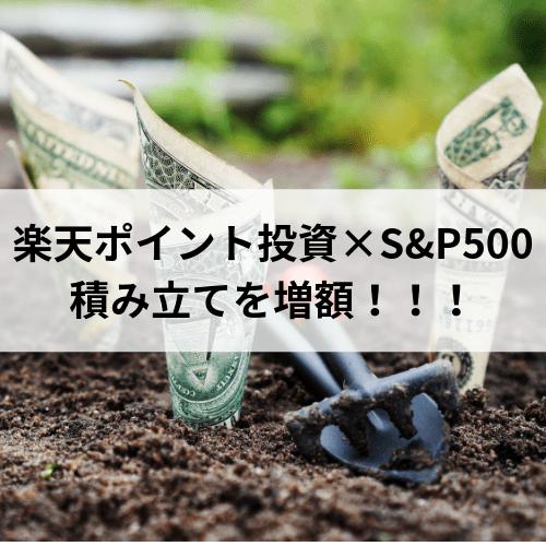 f:id:moneymoney123:20190402210024p:image:w400