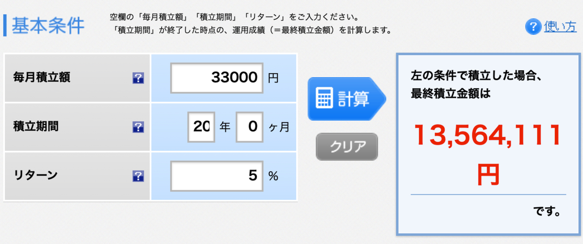 f:id:moneymorizo:20210428090532j:plain